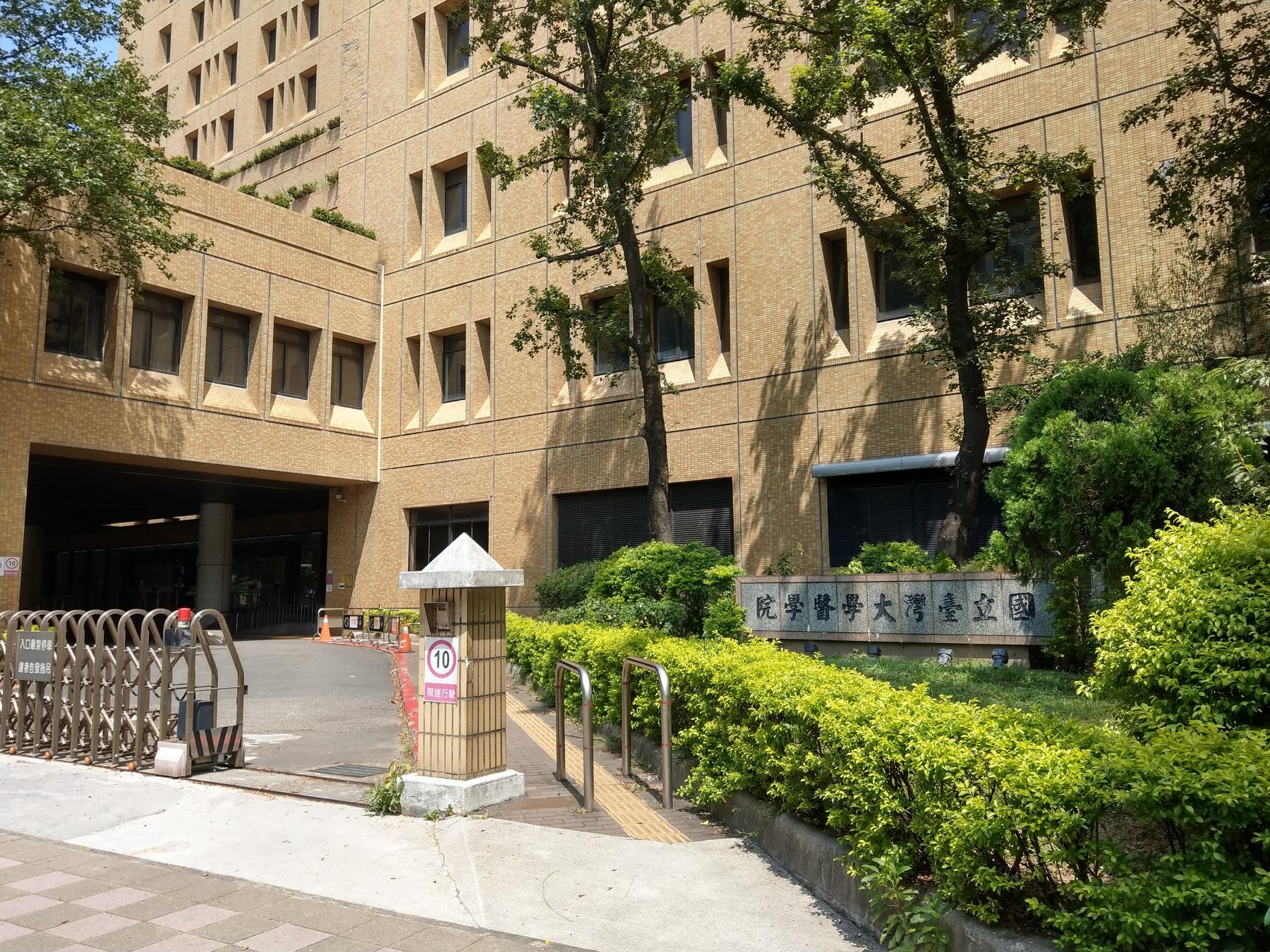 ▲台北-台大醫學院會場(2)